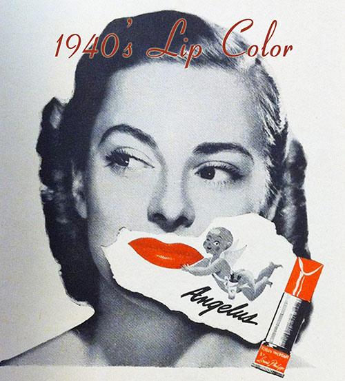 1940年的唇彩 - 唇膏的历史