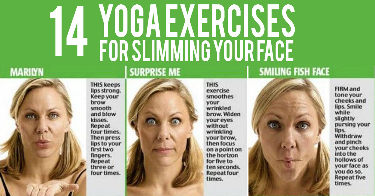 """Exercise To Remove Double Chin"""