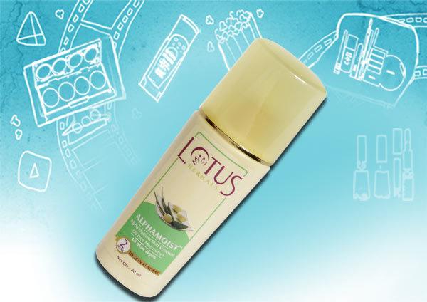 Lotus Herbals Alphamoist Oil Free Moisturizer