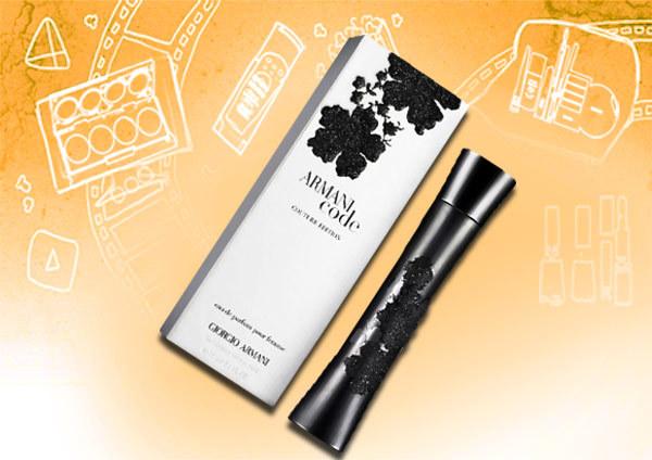 armani code couture perfume