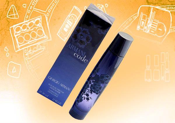 armani code elixir perfume