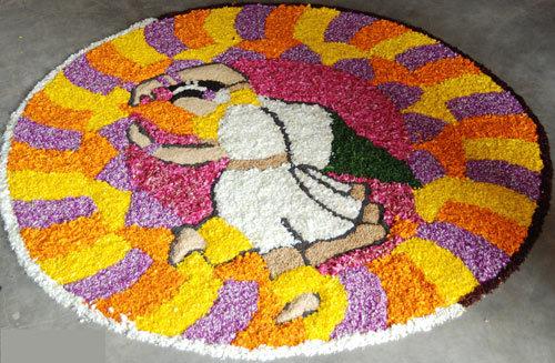 flower rangoli presents