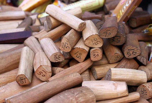 gon sandalwood paste
