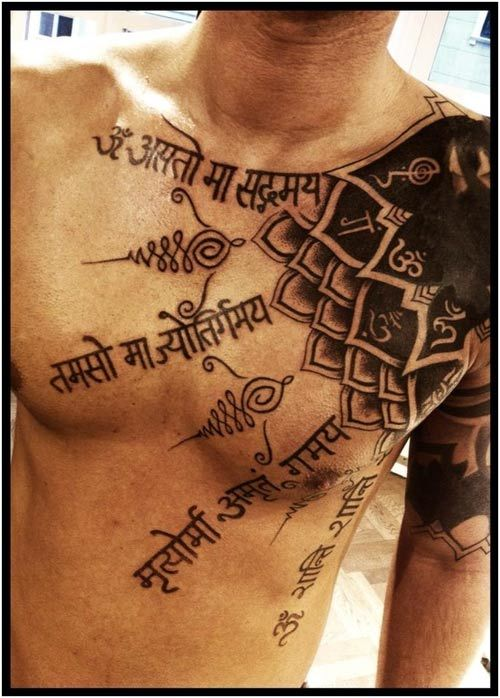 10 Devotional Om Tattoo Designs