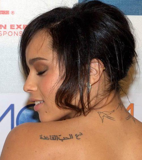 Best-Arabic-Tattoo-Designs (Photo by David Shankbone / CC BY 2.0)