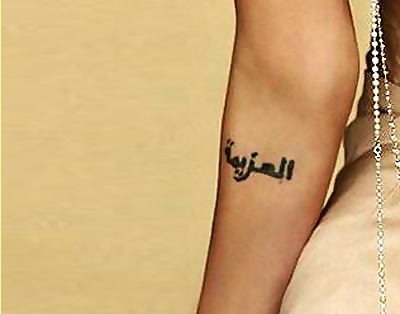 Angelina Jolie Tattoos - 7. Arabic Script Tattoo