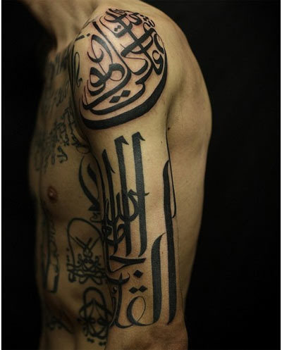 arabic words tattoo designs