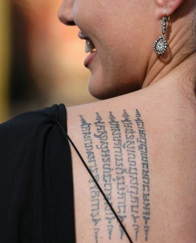 Angelina Jolie Tattoos - 5. Buddhist Pali Incantation