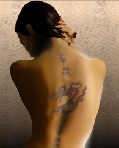 embossed dragon tattoo