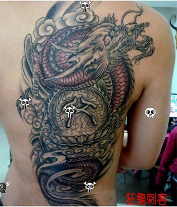 habibs tattoo kolkata