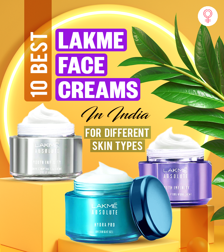 10 Best Lakme Face Creams In India For Different Skin Types