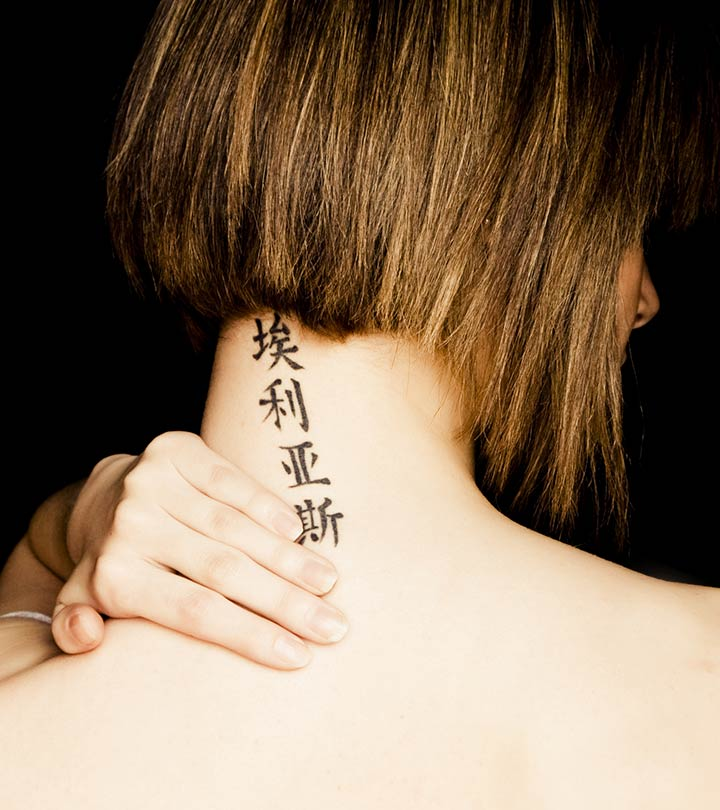 Best Chinese Tattoo Designs – Our Top 10