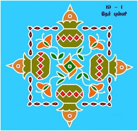 bright blue rangoli design