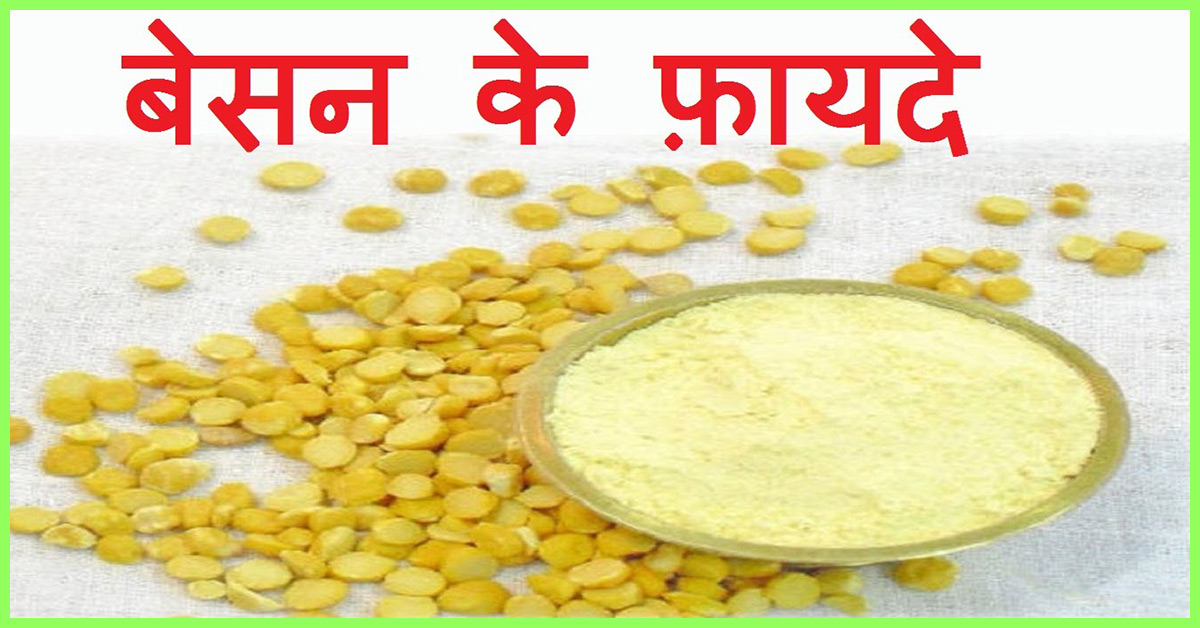23 Best Benefits Of Gram Flour (Besan) For Skin, Hair And Health
