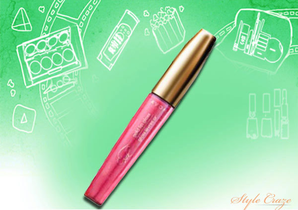 Avon Goldshine Lip Gloss in Ruby Luster
