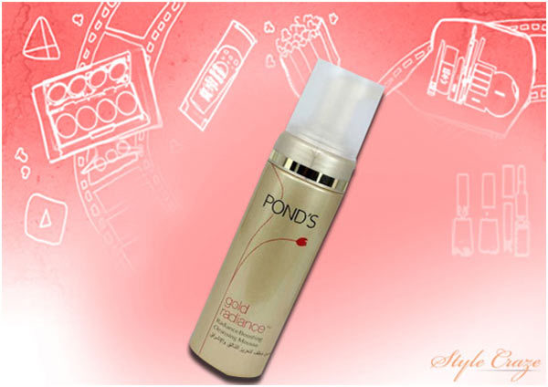 Pond's Gold Radiance Boosting Cleansing Mousse