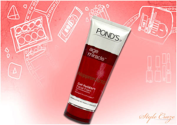 10 Best Ponds Face Washes In India 2019 Update