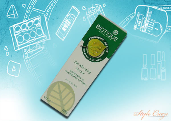 biotique bio morning nectar lightening lip balm