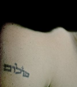 Top 10 Hebrew Tattoo Designs