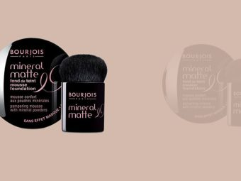 1918-Best-Waterproof-Foundations-Available-In-India-–-Our-Top-10