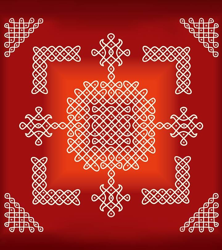 Top 10 Sikku Kolam Designs To Try In 2019