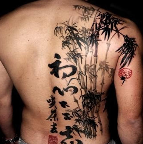 bamboo with calligraphy tattoo