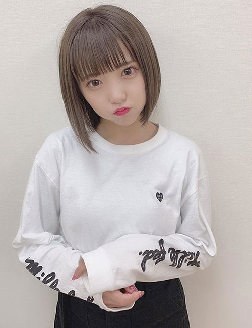 Top 40 Japanese Hairstyles For Women 2019