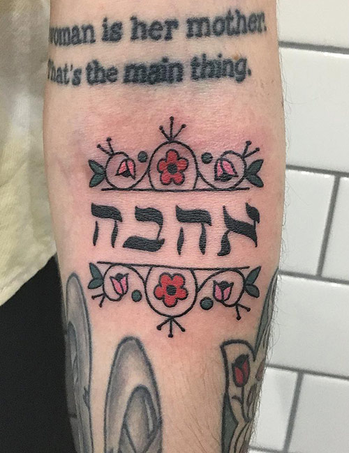 Hebrew Love Tattoos