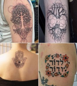22 Inspirational Hebrew Tattoo Designs With Meanings