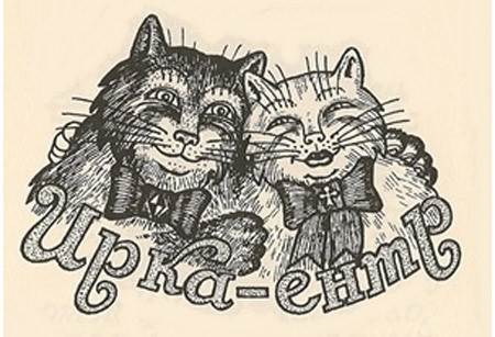 funny russian tattoos