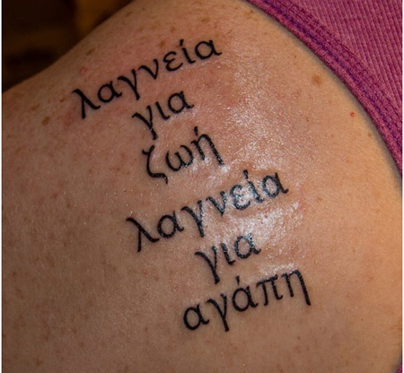 Best Greek Mythology Tattoos Our Top 10