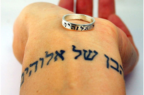 hebrew tattoo ideas