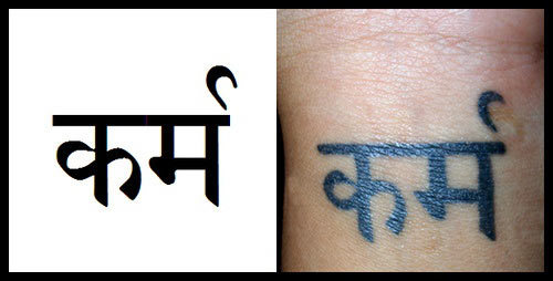 Karma Circle Tattoo Karma Sanskrit Tattoo