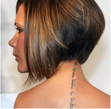 Hollywood Actresses Tattoos