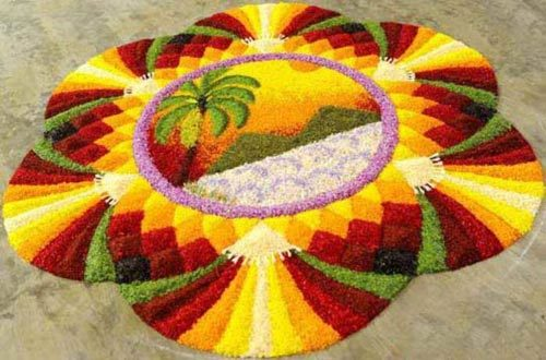 Save 20 This Small Flower Rangoli
