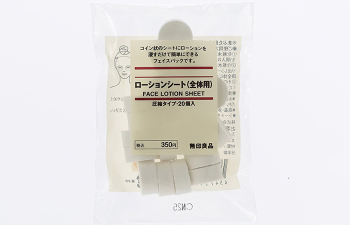5. Muji Compressed Face Lotion Sheet