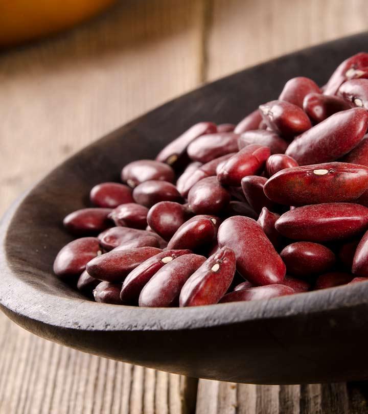Rajma seeds images