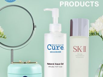 15 Best Japanese Skin Care Products Of 2021