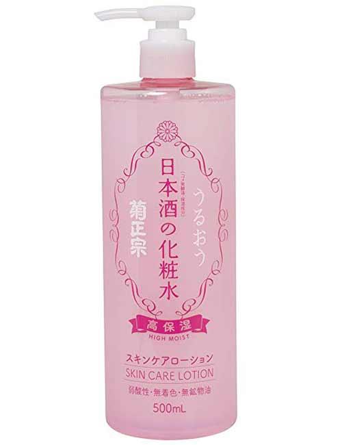 Kikumasamune Sake High Moisture Skin Care Lotion Toner - Japanese Skin Care Products