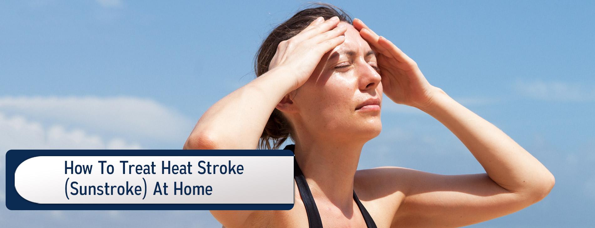 How-To-Treat-Heat-Stroke-(Sunstroke)-At-Home