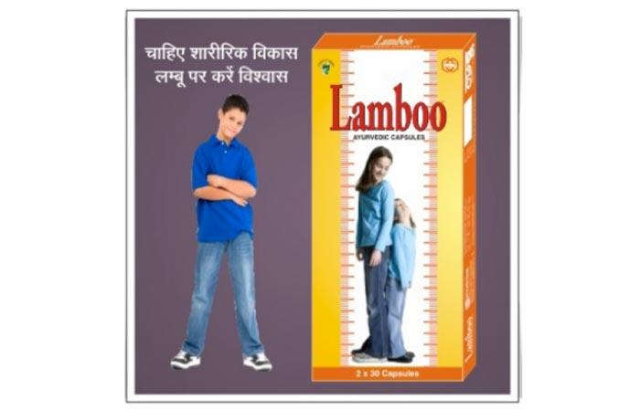 5. Lamboo Ayurvedic Capsules