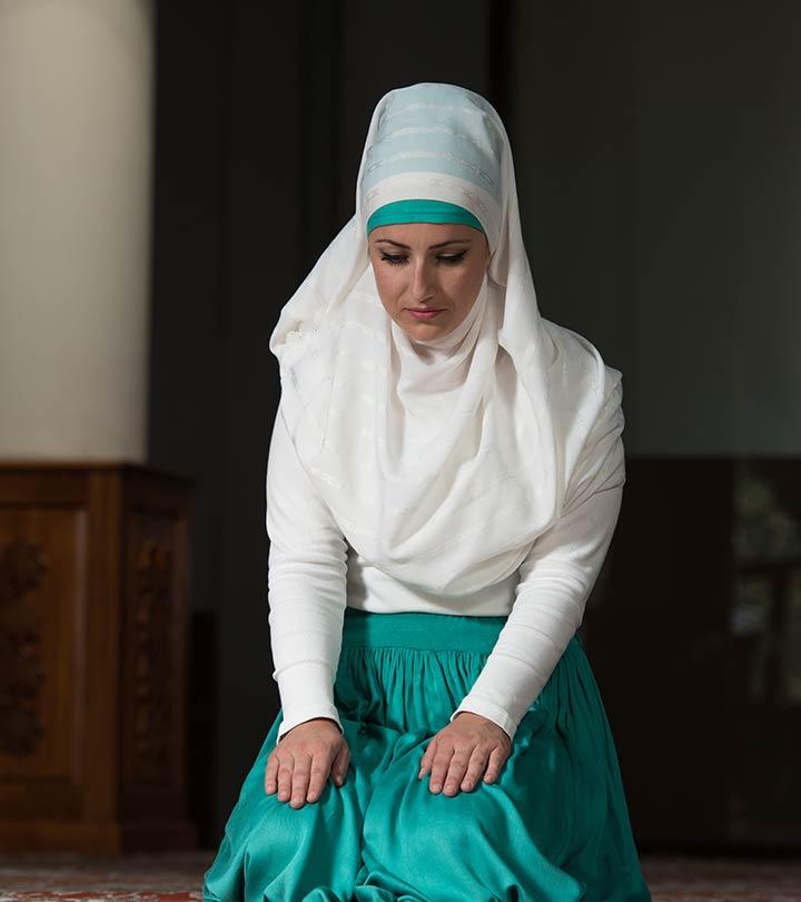 Islamic-Meditation
