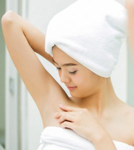 How To Get Rid Of Painful Lumps In The Armpit