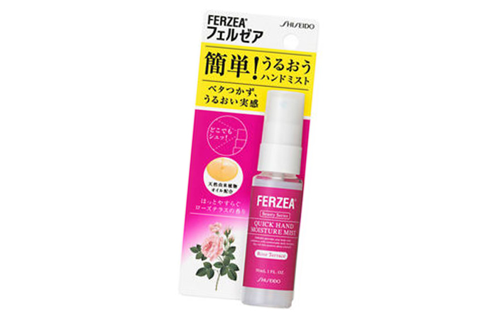 11. Shiseido Ferzea Hand Moisturizing Mist - Best Japanese Beauty Products