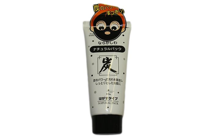 Daiso Japan Natural Charcoal Peel Off Mask