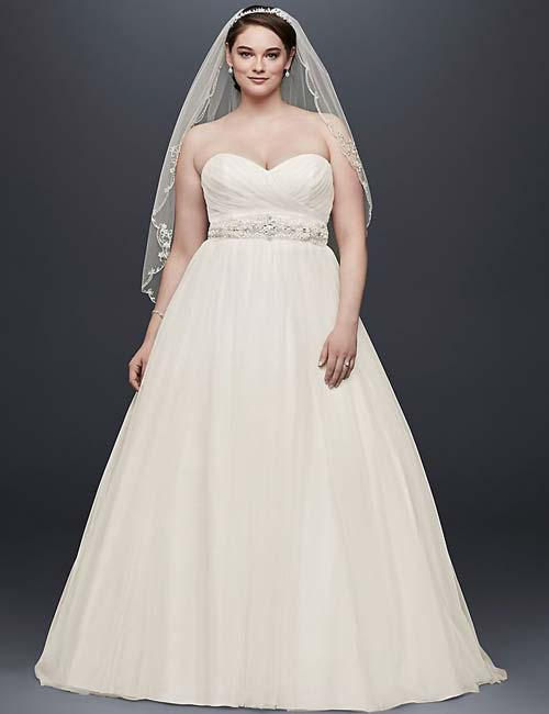 986d13c1d34 Plus Size Wedding Dresses - Muted Pink Ball Gown Style Dress