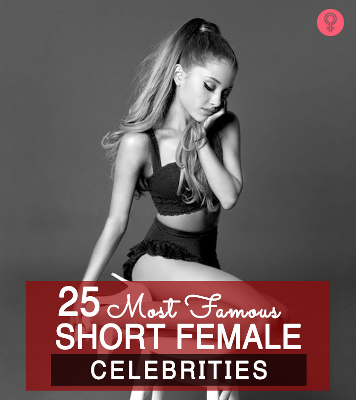 25 Most Famous Short Female Celebrities