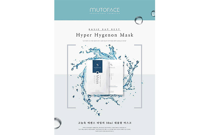 Mutoface Hyper Hygenon Mask - Sheet Mask