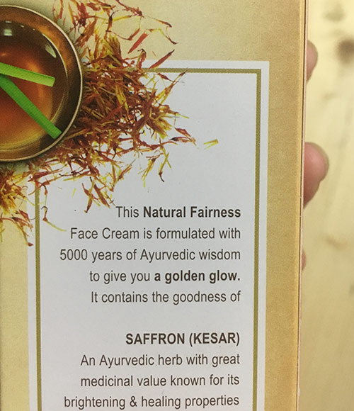 Lever Ayush Natural Fairness Saffron Face Cream-Nothing surprising-By Vaishali_Chellapa-4