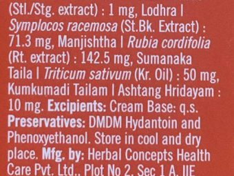 Lever Ayush Natural Fairness Saffron Face Cream pic 5-Nothing surprising-By Vaishali_Chellapa
